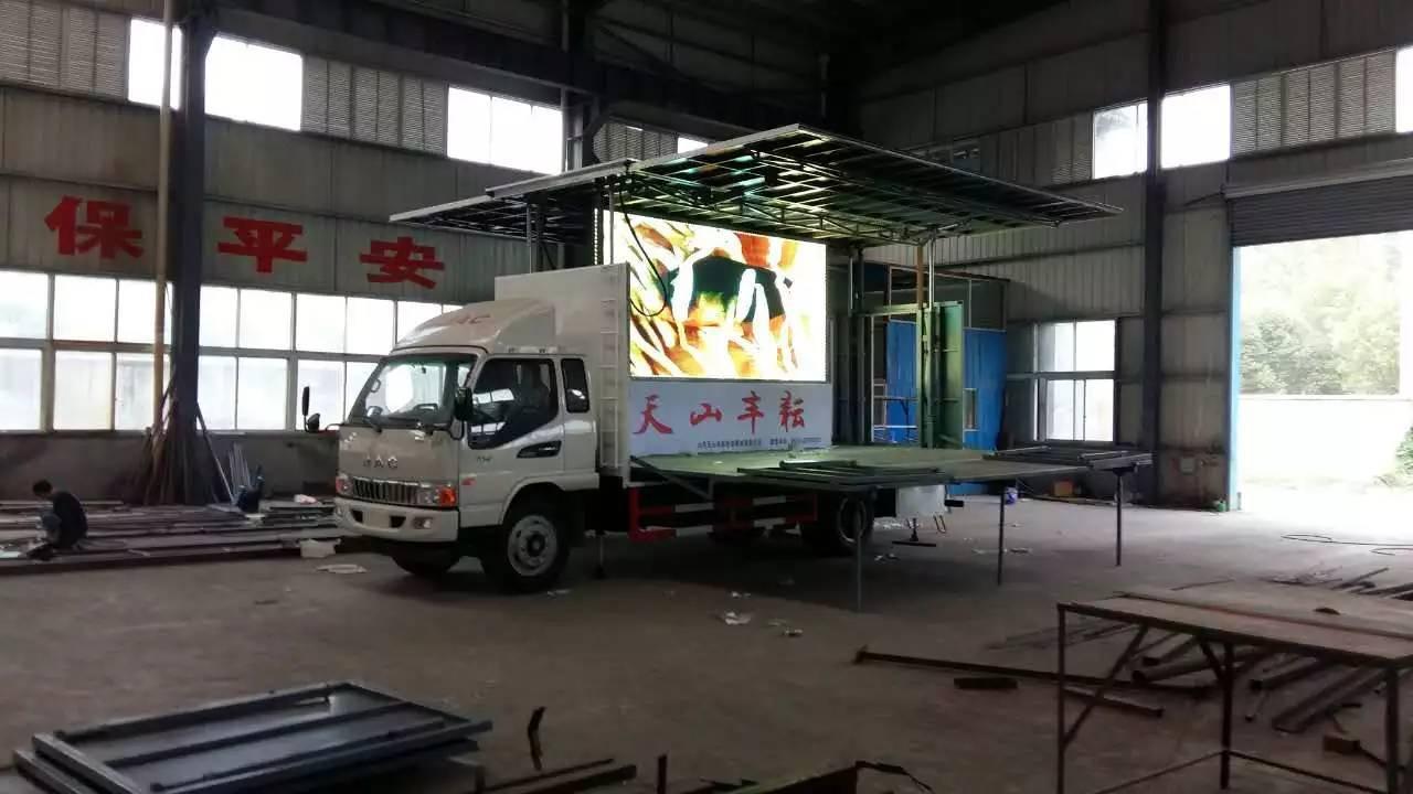 江淮新款骏铃6.2米流动舞台车图片