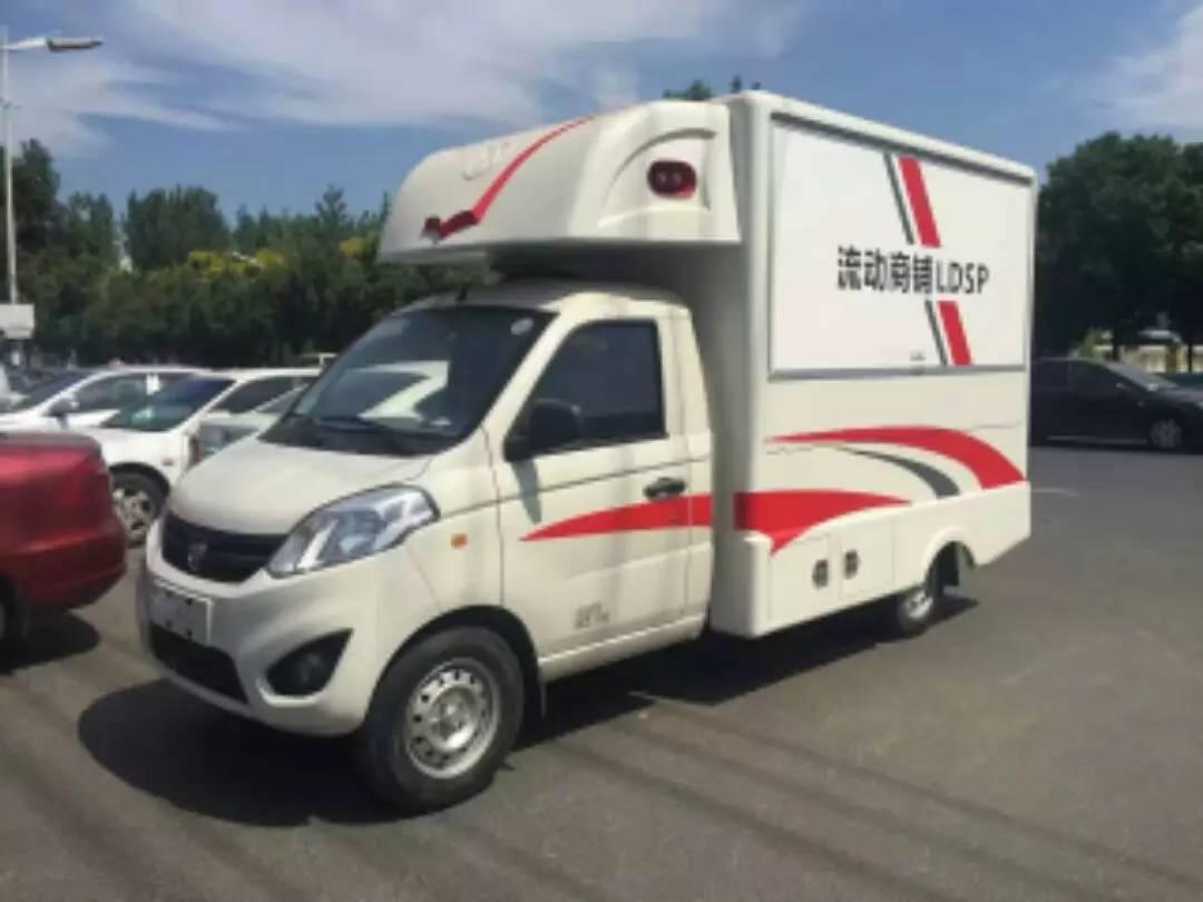 福田祥鈴V1(國五)售貨車