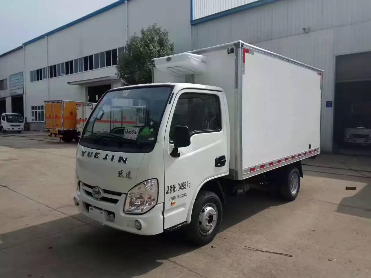 (国六)跃进(3.26米)小型冷藏车