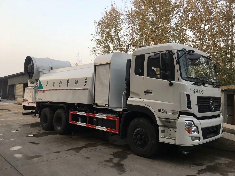 东风天龙15吨环球体育网页版app120米多功能抑尘车