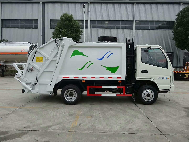 凯马4吨蓝牌压缩式垃圾车图片