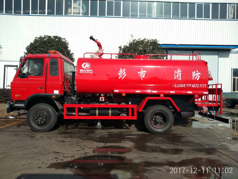 東風10噸消防灑水車圖片