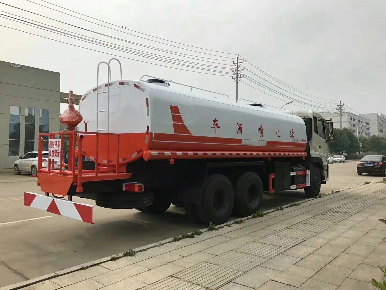 东风天龙后八轮20吨洒水车图片
