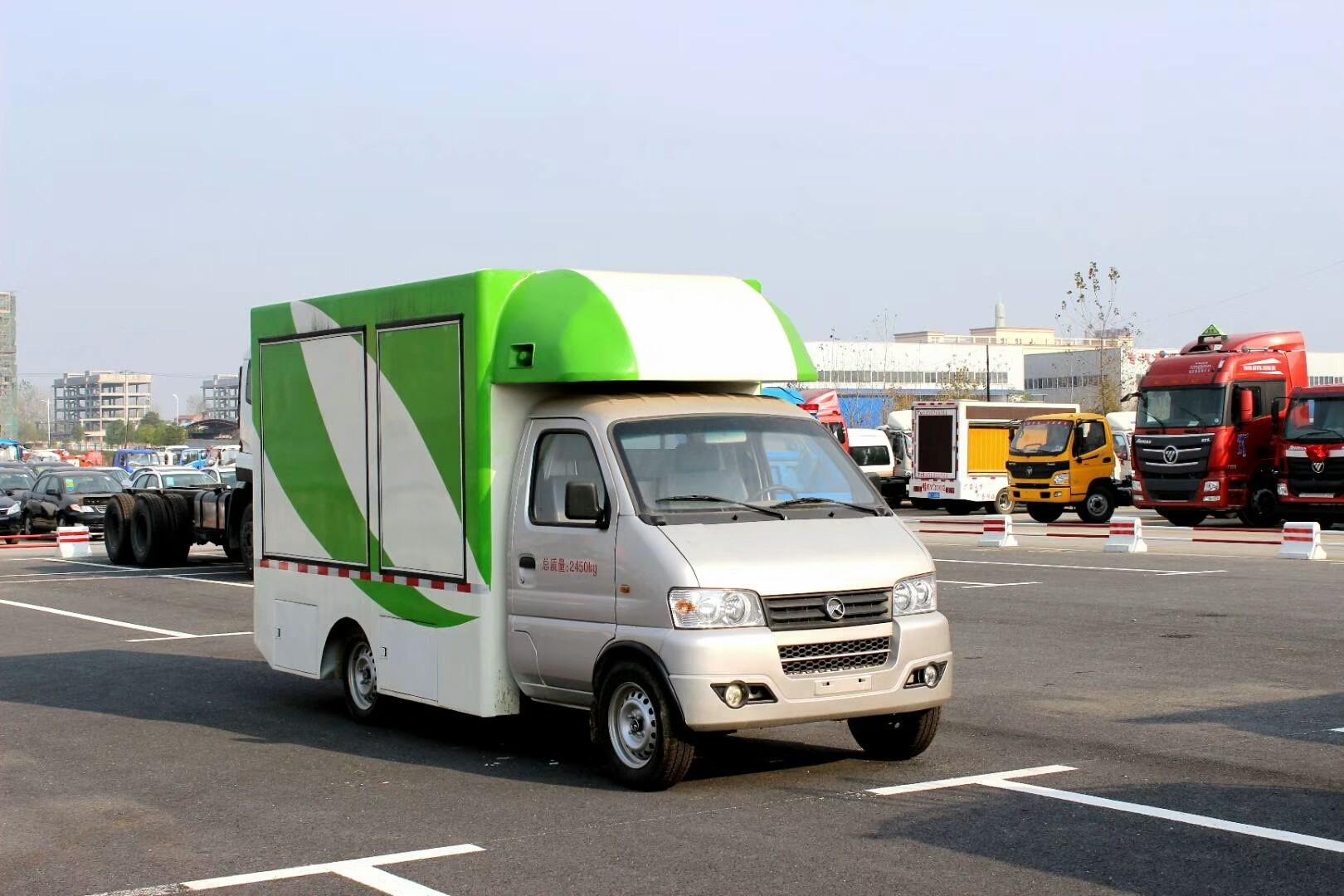 凯马纯电动售货车图片