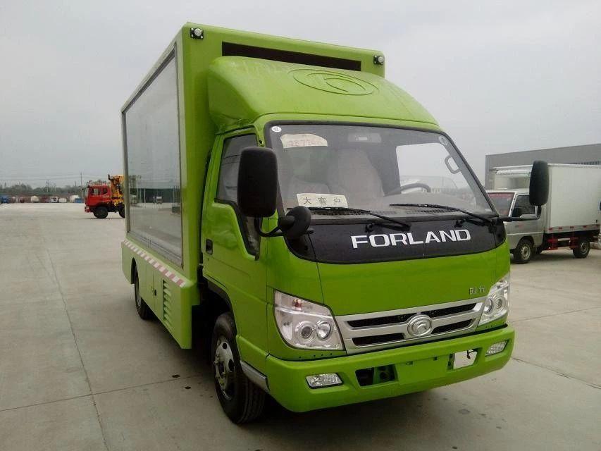 福田時代廣告車