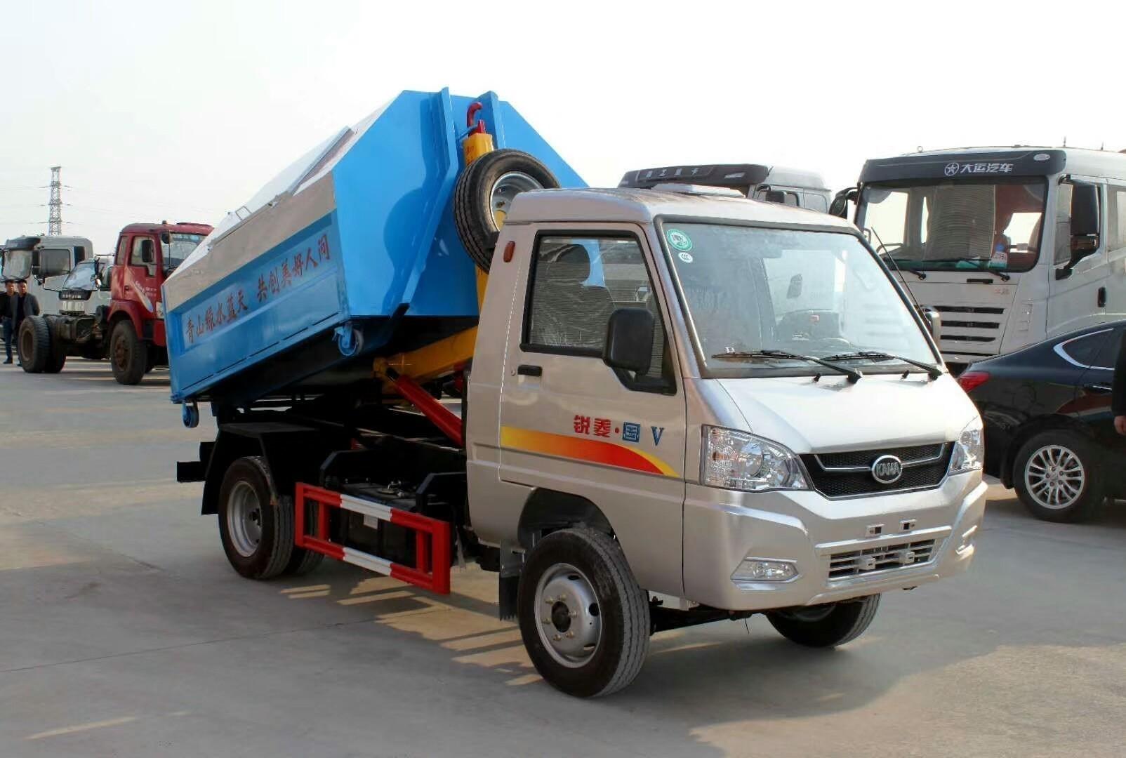凯马锐菱2.5吨挂桶式垃圾车图片
