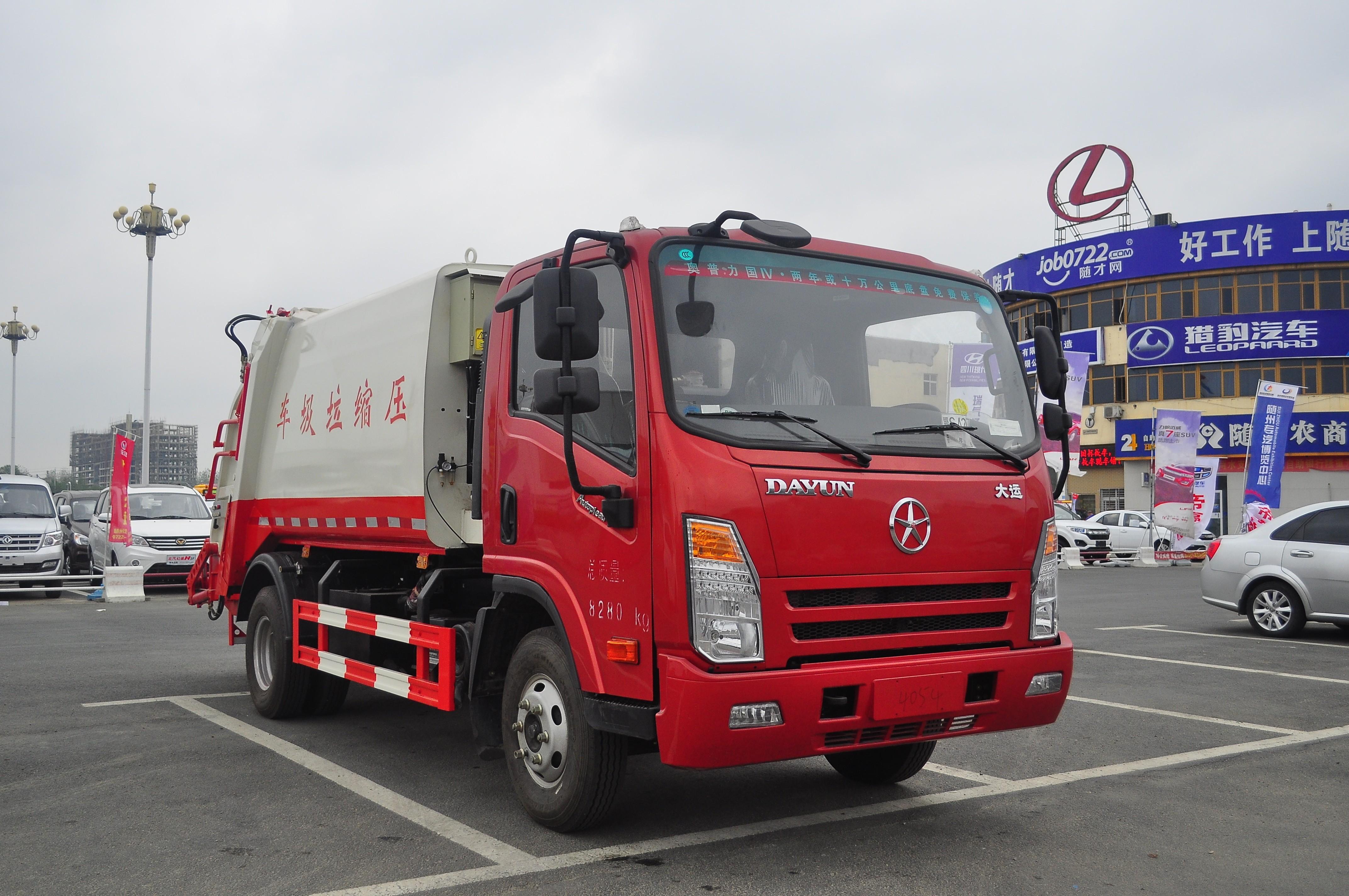 YZR5080ZYSCG压缩式垃圾车