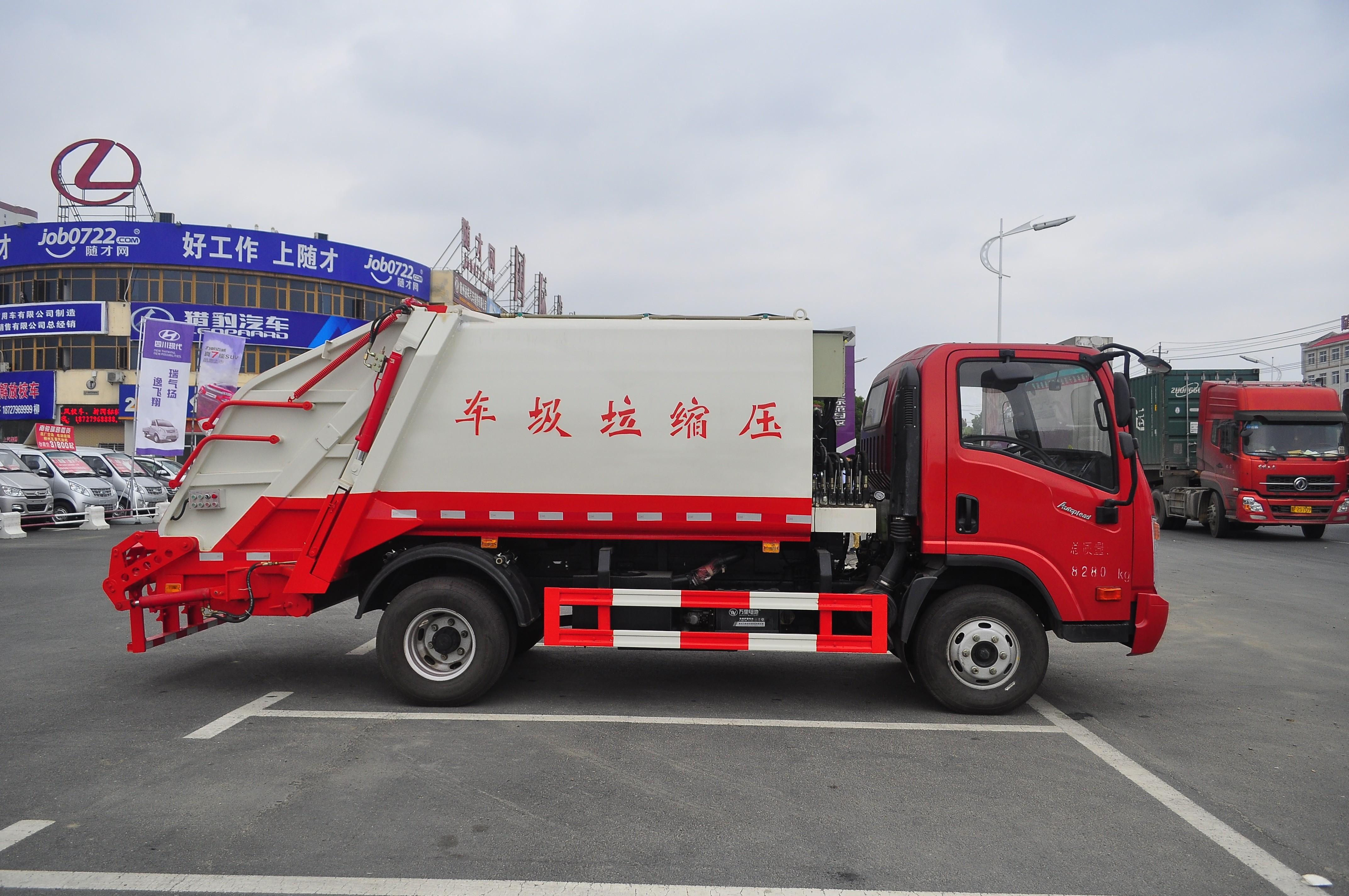 YZR5080ZYSCG压缩式垃圾车图片