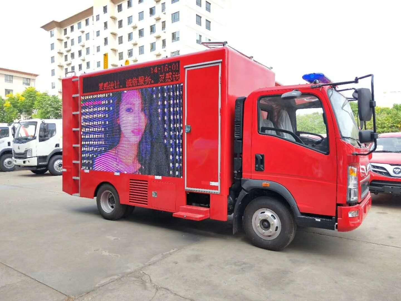 东风冷藏车图片