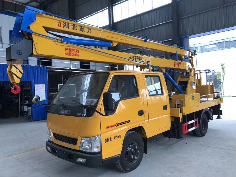 江铃18米高空作业车图片