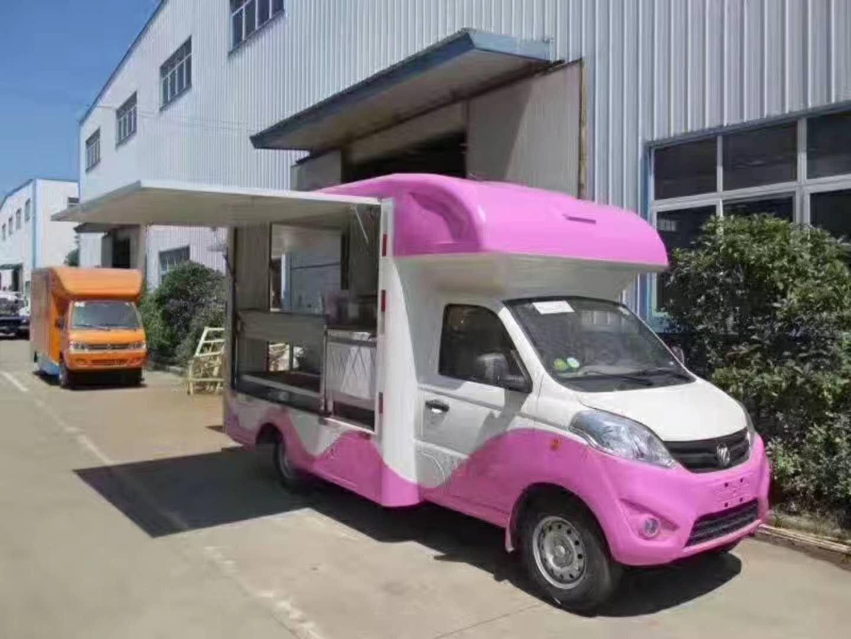 福田欧马可售货车图片