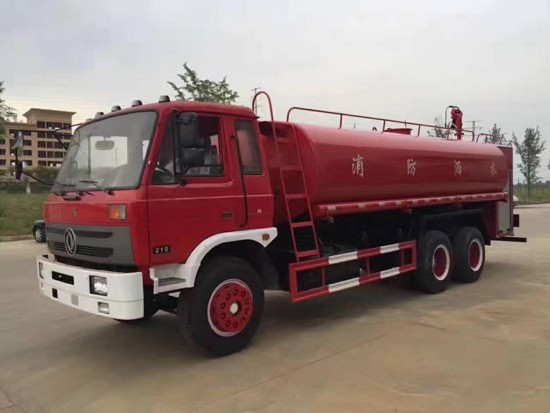 東風145消防灑水車圖片