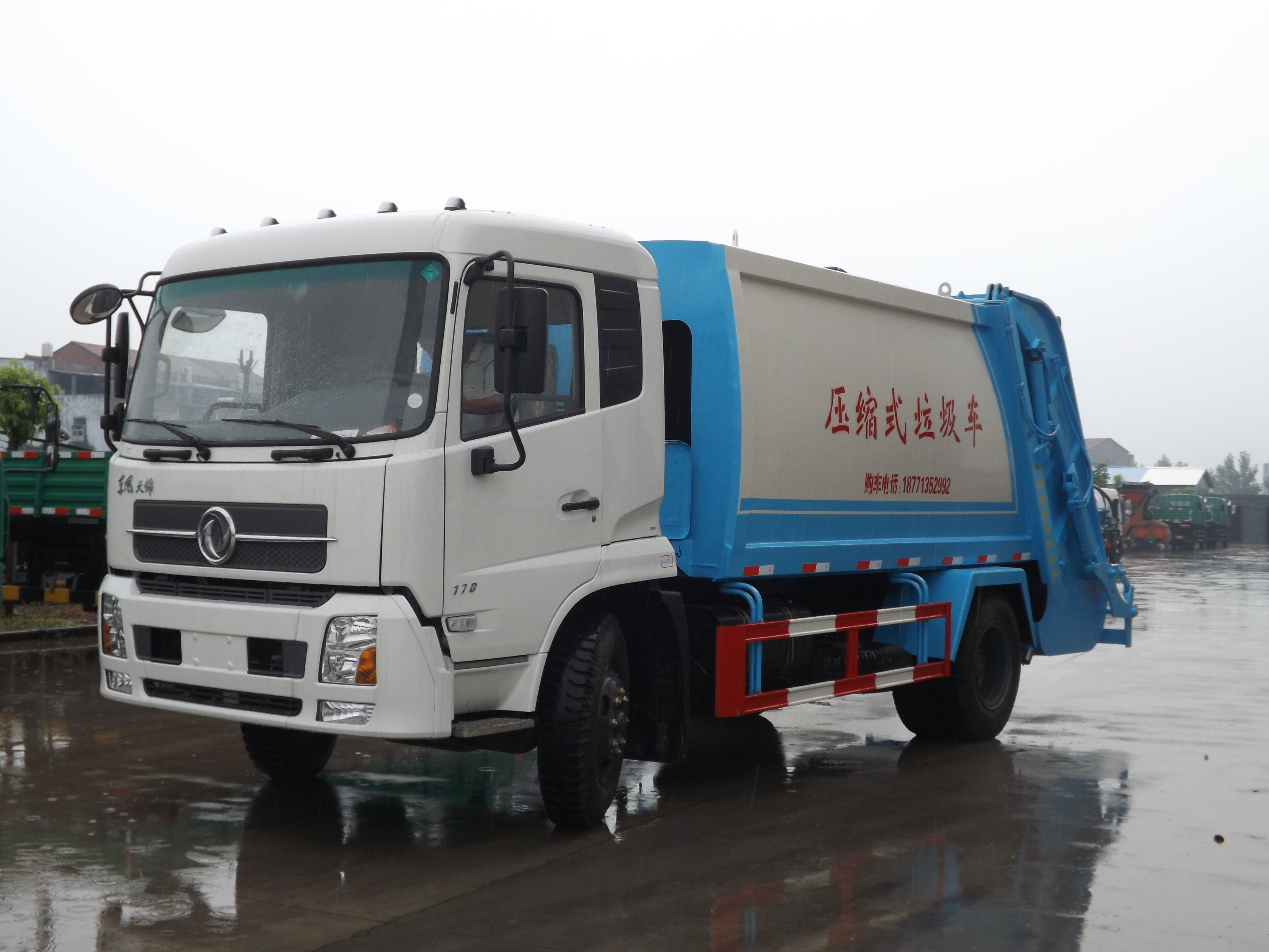 东风天锦12吨压缩垃圾车