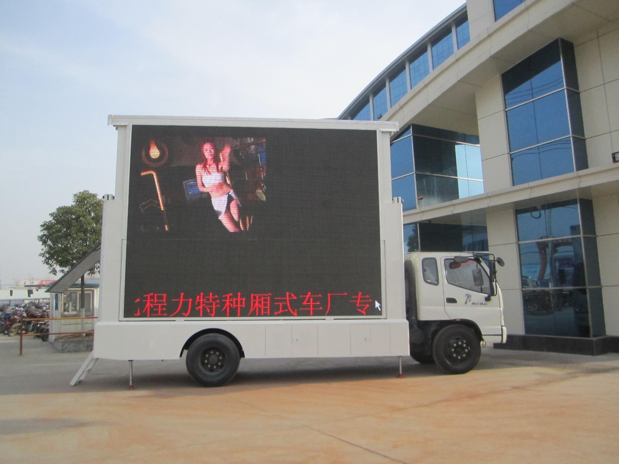 奥铃宣传车图片
