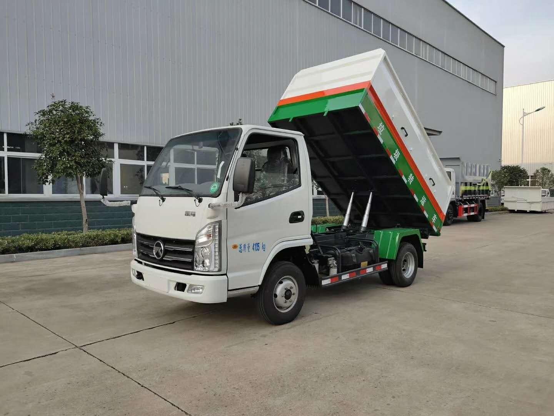 国六凯马4吨勾臂垃圾车