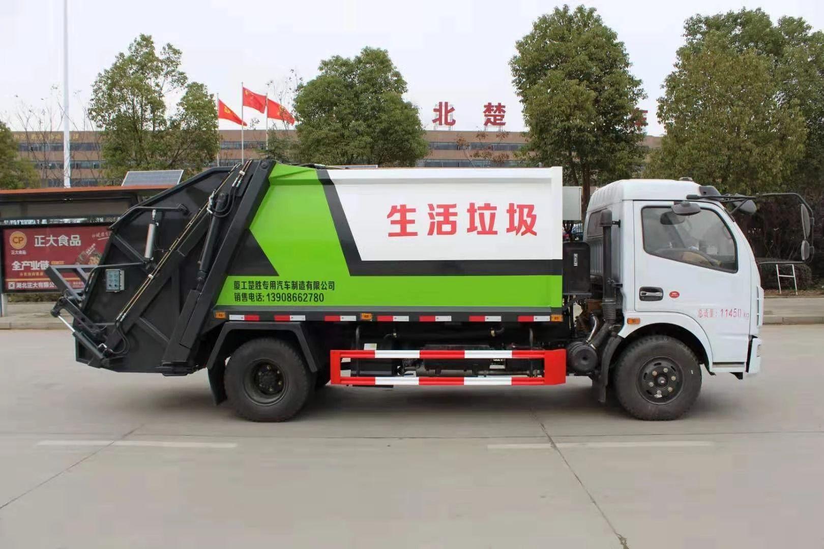 东风多利卡8方压缩垃圾车图片