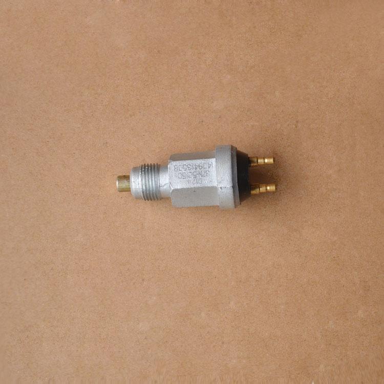 热销东风原厂EQ153倒车灯开关倒车信号灯开关总成37N