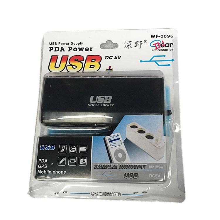 一分三电源分配器车载手机充电器点烟器USB转接头 车载USB充电器