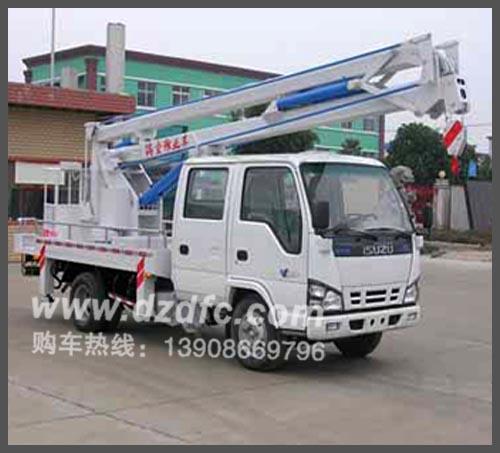 庆铃高空作业车(16-18米三节)