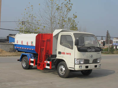 CLW5071ZZZ4自装卸式垃圾车