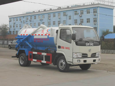 CLW5071GXW4吸污車