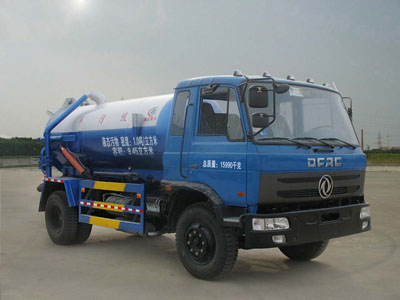 CLW5161GXW3吸污車