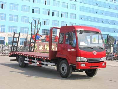 CLW5161TPBC3平板运输车