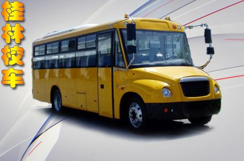 桂客24-45座小学生校车