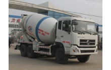 CLW5250GJBD4混凝土搅拌运输车