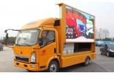重汽HOWOLED广告车图片