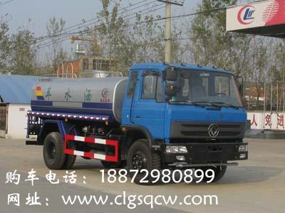 东风10吨洒水车生产厂家