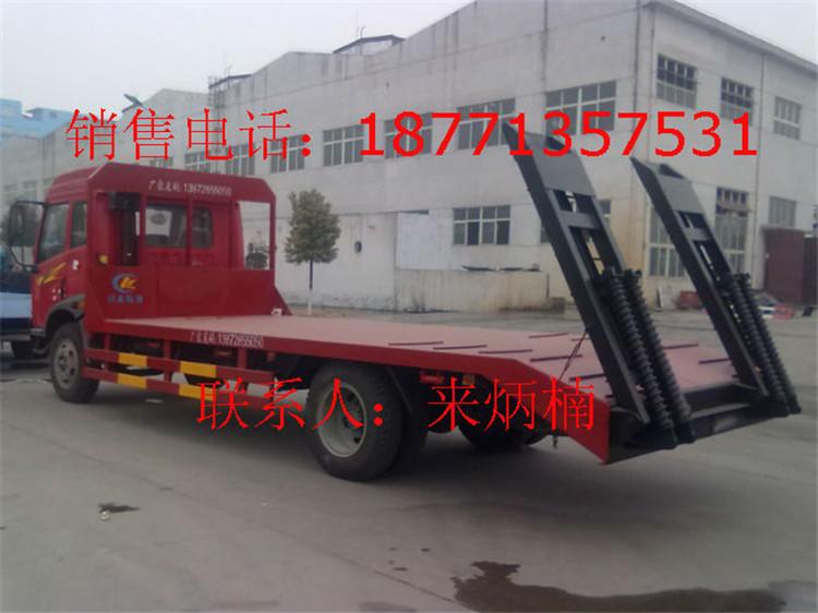 赤峰市平板車