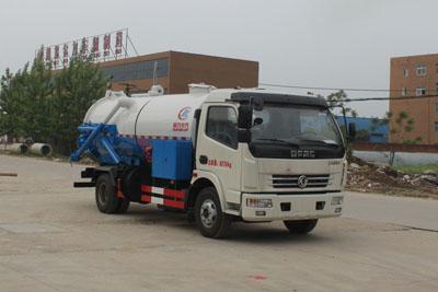 CLW5080GQW4清洗吸污车