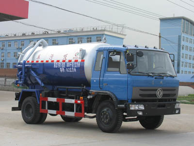 CLW5120GXWT4吸污车