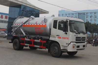 CLW5160GXWD4吸污车