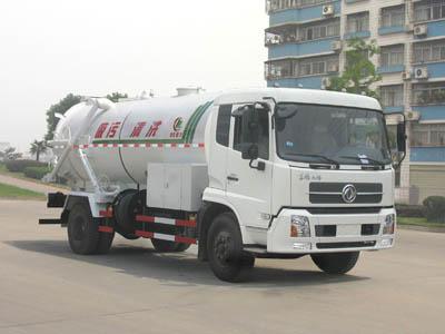CLW5160GQWD4清洗吸污车