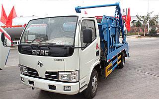 东风福瑞卡S3300摆臂式垃圾车