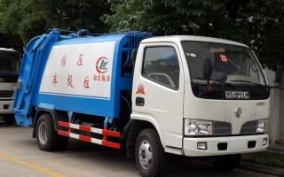 福瑞卡压缩式垃圾车图片