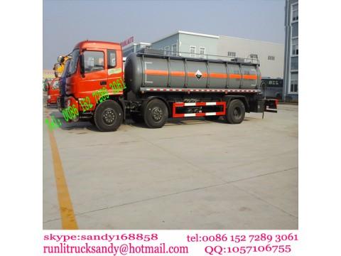 SCS5250GFW 13.5方发烟腐蚀性物品罐式运输车