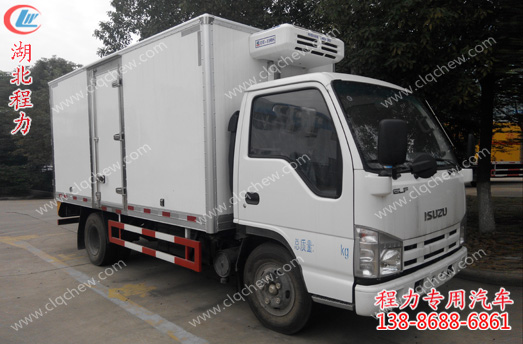 重庆五十铃冷藏车(4.1m)