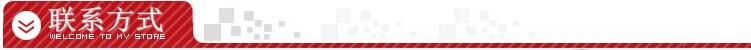 多功能灑水車哪家好?找劉歡電話18972997525!網址http://iclickoptical.com/。
