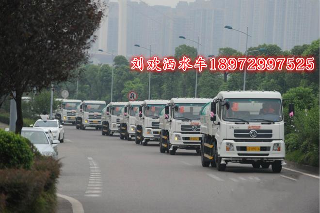 多功能洒水车哪家好?找刘欢电话18972997525!网址http://www.yufaqm.com/。