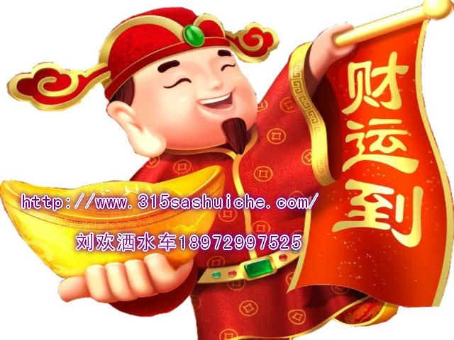 多功能洒水车哪家好?找刘欢电话18972997525!网址http://www.baatea.com/