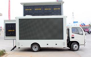 东风福瑞卡led广告宣传车图片