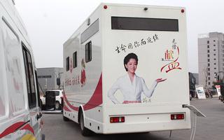 五十铃献血车图片