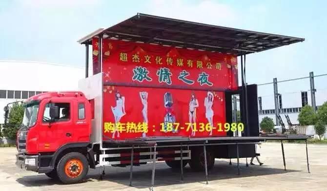 江淮舞台车图片
