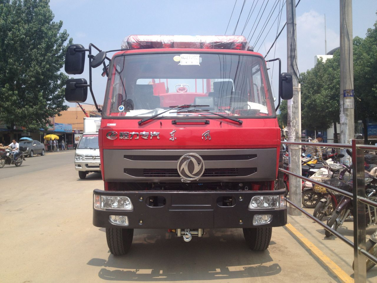 东风145森林消防车图片