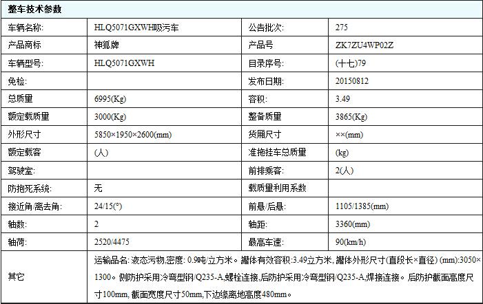 江淮汽车产品结构失衡进一步加剧