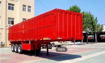 喀什挂车 自卸车 厢式车视频