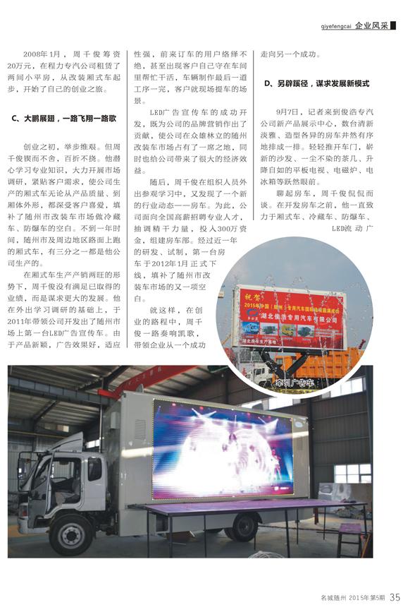 內頁2-1